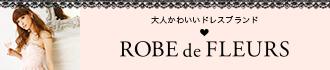 banner_robe.jpg
